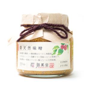なつめ 天然味噌や天然酢など無農薬無添加の天然調味料