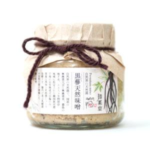 黒参 高麗人参 天然味噌や天然酢など無農薬無添加の天然調味料